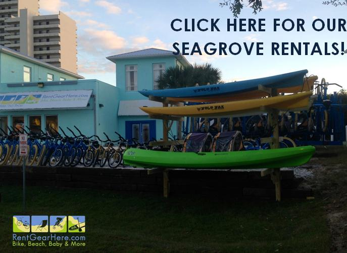 Seagrove Bike Rentals: The Best Prices, Service, and Selection